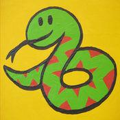 Square Snake - ...