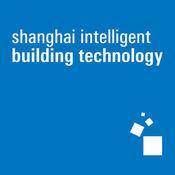 上海国际智能建筑展览会 1