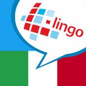 L-Lingo 学习意大利语 5.8