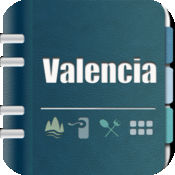 瓦伦西亚旅行指南 3