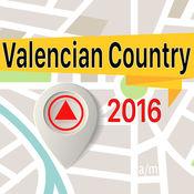 Valencian Country 离线地图导航和指南 1