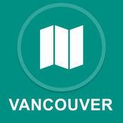 加拿大温哥华 : 离线GPS导航