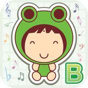 英文儿歌 B for ...