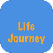 生命旅途 2.1