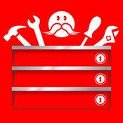 H'wordbox 〜在工具箱中的帐号,密码,以及固定的形式句子〜