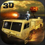 陆军卡车司机3D...