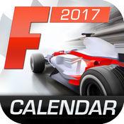Formula 赛车日历