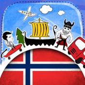 挪威语字典 - 带有抽认卡和母语发音的免费离线短语手册