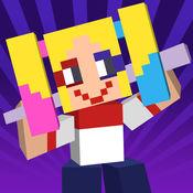 电影皮肤盒子 for Minecraft(我的世界)
