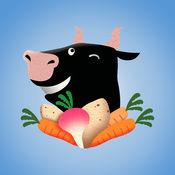 Veggoagogo 素食旅游 3.11