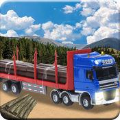 车辆 货物 运输 模拟器 1