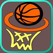 经典篮球挑战挑战 - 抛球 1