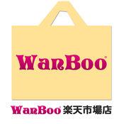 WanBoo 楽天市場店 2.0.0