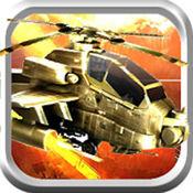 Apache Air Strike ( 战争 拍摄 游戏 ) 1