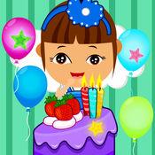 宝宝生日派对-公主游戏-蛋糕,冰激凌,沙拉 1.0.1