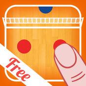 的排球教练战术板(F) 3.1