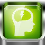 谁得到了脑 - 大脑训练游戏 - 免费 1.6