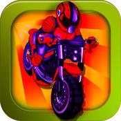 市摩托车自行车比赛:路逃脱游戏  1.1