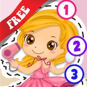 免费儿童打扮拼图教教我之描红和数数 1
