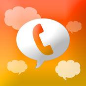 PartyTalk - 免费语音通话和大家一起 1.0.0