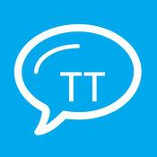 TT 移动工作中心 2.4.0