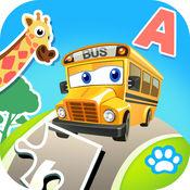熊大叔宝宝拼图 - 熊大叔儿童教育游戏