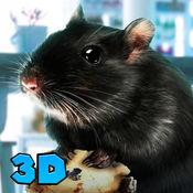 鼠模拟器3D 1