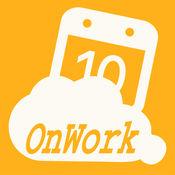 OnWork Manager -勤怠管理マネージャー(シフト計画から集