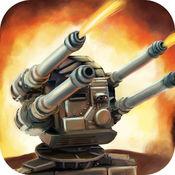 炮塔指挥官 - 战术防御 1