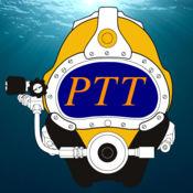 PTT 潛水員