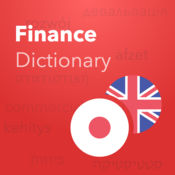 Verbis Dictionary - English - Japanese Dictionary of F