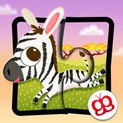 儿童拼图123 - 野生动物篇 -儿童最快乐的学习游戏 2.4