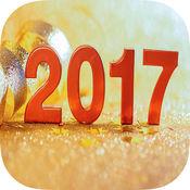 新年快乐2017年 - 最佳贺卡 1