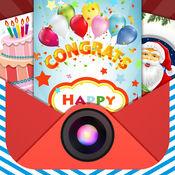 萌萌贺卡 - 最好用的电子贺卡,XY助手表达你的爱 1