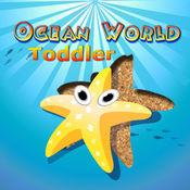 QCat - 幼儿的海洋世界互动拼图游戏 (免费) 2.4.0
