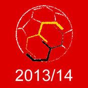 德意志Fußball2013-2014年-的移动赛事中心 10