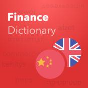 Verbis Dictionary  1.2.1