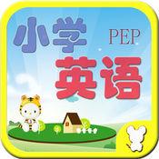 PEP小学英语四年...