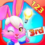 Wonder Bunny:好奇小兔赛跑 1.4.2