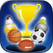 最难的反射游戏 - 快速挖掘体育球和匹配游戏测试你的速度