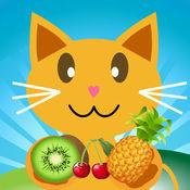 QCat - 学龄前7合1教育游戏为幼儿和儿童所设计:水果(免费) 2.