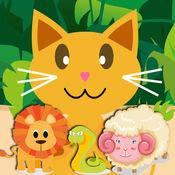 QCat - 学龄前8合1教育游戏,适合幼儿和儿童:动物(免费) 2.4.0