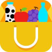 掌上购物单-购物清单计划提醒! 1.1