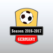 德国足球2016-2017年