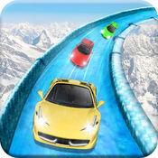冷冻水滑道赛车模拟器 1