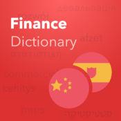 Verbis 英语-中文財務、金融及會計術語詞典 1.2