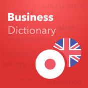 Verbis English – Japanese Business Dictionary. Verbis