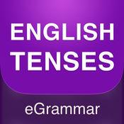 英语 语法- 学 英文 2.18