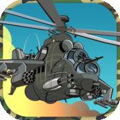 阿帕奇直升机挑...