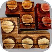 木 块 拼图 - 最好的 拼图 游戏 脑 同 木 積木 1